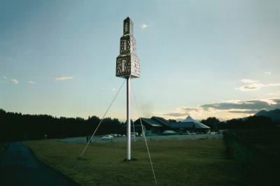 The House of Birds, 1999, Mion Nakasato