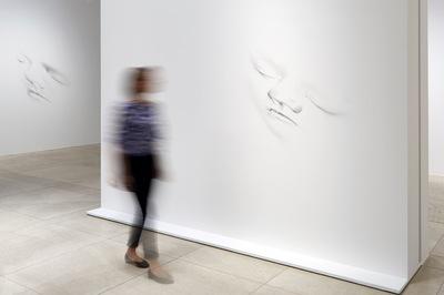 Die Innere Sicht, Max Ernst Museum Brühl des LVR, Brühl, Germany